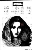 Rida_May_2018_UrduGem - Page 4