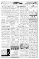 The Rahnuma-E-Deccan Daily 23/05/2018 - Page 3