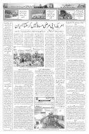 The Rahnuma-E-Deccan Daily 23/05/2018 - Page 4