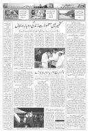 The Rahnuma-E-Deccan Daily 23/05/2018 - Page 5
