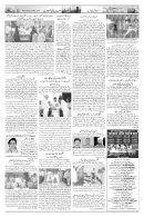 The Rahnuma-E-Deccan Daily 23/05/2018 - Page 6