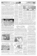 The Rahnuma-E-Deccan Daily 23/05/2018 - Page 7