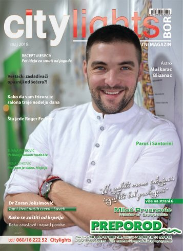 Citylights Bor MAJ 2018