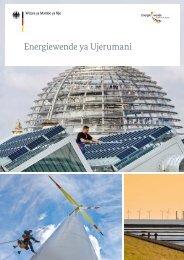 Energiewende ya Ujerumani