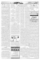 The Rahnuma-E-Deccan Daily 24/05/2018 - Page 3