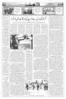 The Rahnuma-E-Deccan Daily 24/05/2018 - Page 4