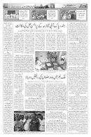 The Rahnuma-E-Deccan Daily 24/05/2018 - Page 5