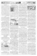 The Rahnuma-E-Deccan Daily 24/05/2018 - Page 6
