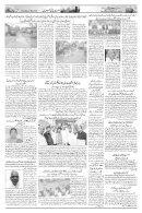The Rahnuma-E-Deccan Daily 24/05/2018 - Page 7