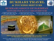 Hajj Packages 2012 - Phonebook.com.pk