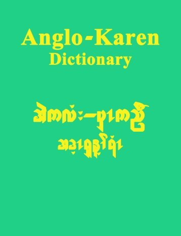 Anglo karen dictionary Wade