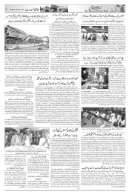 The Rahnuma-E-Deccan Daily 25/05/2018 - Page 2