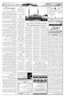 The Rahnuma-E-Deccan Daily 25/05/2018 - Page 3