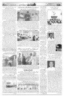 The Rahnuma-E-Deccan Daily 25/05/2018 - Page 7