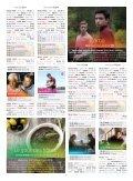 Guide des Programmes TV5MONDE Asie (Juin 2018) - Page 5