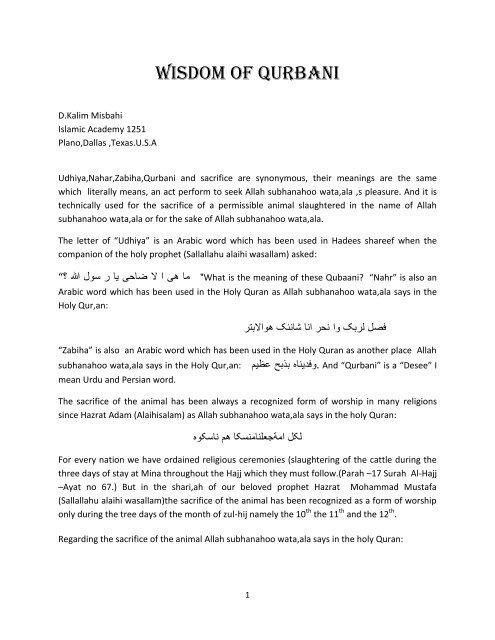 Wisdom of Qurbani pdf - Noori Masjid
