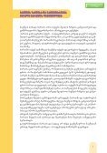 bavSvis - NCDC - Page 6