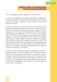 bavSvis - NCDC - Page 7