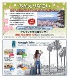 San Diego Yu Yu, June 1, 2018 - Page 3