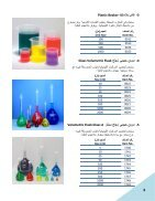 Catalog Chemistry - Page 4