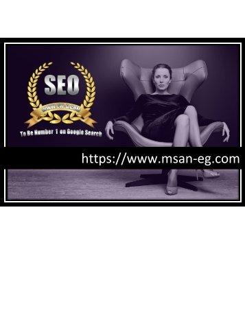 www.msan-eg