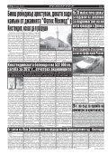 "Вестник ""Струма"", брой 118, 23 май 2018 г. , сряда - Page 4"