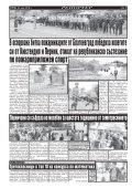 "Вестник ""Струма"", брой 118, 23 май 2018 г. , сряда - Page 6"