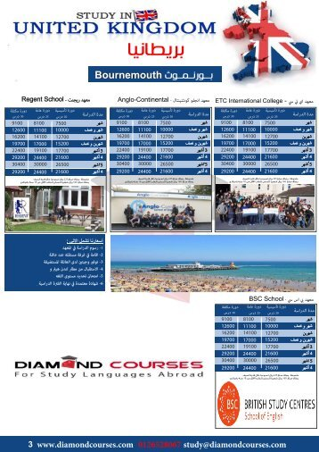 03bournemouth 3-2 DC Brochure 2018-ilovepdf-compressed
