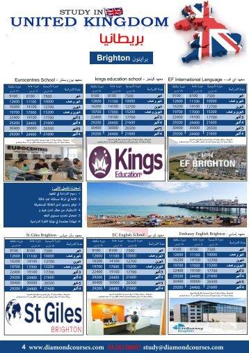04brighton 4 DC Brochure 2018-ilovepdf-compressed