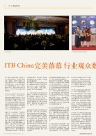 ITB China News 2018 - Review Edition - Page 6