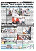 "Вестник ""Струма"", брой 120, 25 май 2018 г. , петък - Page 3"