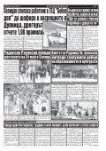 "Вестник ""Струма"", брой 120, 25 май 2018 г. , петък - Page 7"
