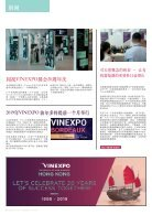 Vinexpo Daily 2018 - Day 2 Edition - Page 4
