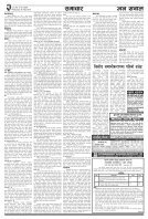 merged (11) - Page 2