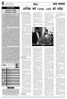 merged (11) - Page 4