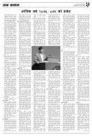 merged (11) - Page 5