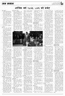 merged (11) - Page 7