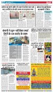 GOOD EVENING-INDORE-30-05-2018 - Page 2