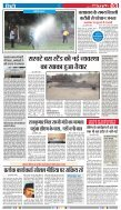GOOD EVENING-INDORE-30-05-2018 - Page 3