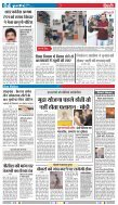 GOOD EVENING-INDORE-30-05-2018 - Page 4