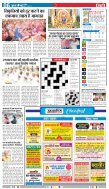 GOOD EVENING-INDORE-30-05-2018 - Page 6