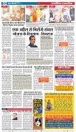 GOOD EVENING-BHOPAL-30-05-2018 - Page 2