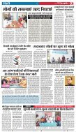 GOOD EVENING-BHOPAL-30-05-2018 - Page 3