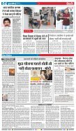 GOOD EVENING-BHOPAL-30-05-2018 - Page 4