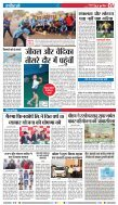 GOOD EVENING-BHOPAL-30-05-2018 - Page 5