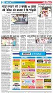 GOOD EVENING-BHOPAL-30-05-2018 - Page 6