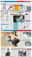 GOOD EVENING-BHOPAL-30-05-2018 - Page 7