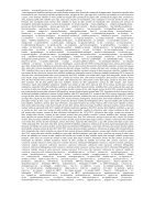 3 - Page 3