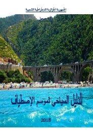 guide touristique de la Wilaya de Jijel