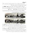 guide touristique de la Wilaya de Jijel - Page 3